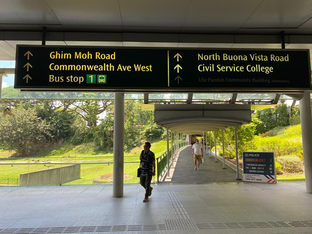 Holland village MRT station